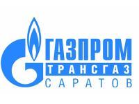 ООО «Газпром трансгаз Саратов» получило патент на изобретение
