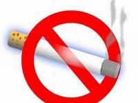Избавиться от курения с помощью проекта #БросаюСейчас попробуют 2 000 человек