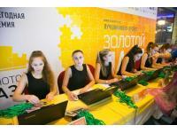 В Москве состоится первый IT-забег