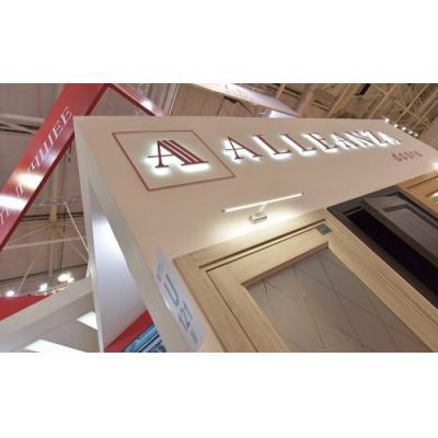 Представительский комплекс «Alleanza doors» открыт в столичном регионе