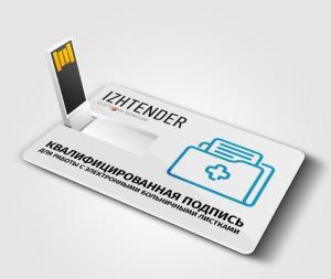Лечебно-профилактические учреждения начинают работать с электронными больничными листами