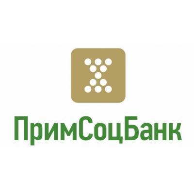 """Примсоцбанк подвел итоги акции """"Всё за 2017 рублей!"""""""