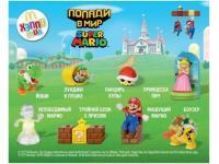 Игрушки Хэппи Мил «Супер Марио» доступны до начала учебного года