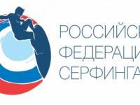 В Санкт-Петербурге пройдёт фестиваль сёрф-культуры Locals Only