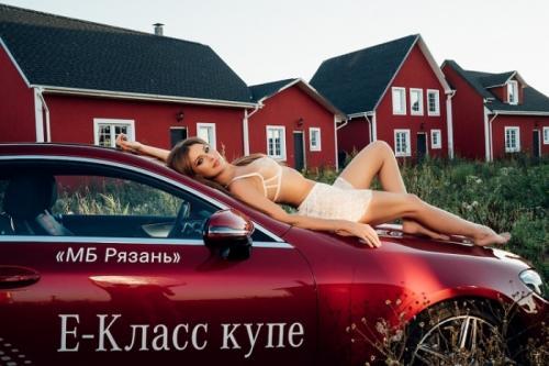 Натали Соболева и ее новая любовь – новый Mercedes-Benz Е-класса купе