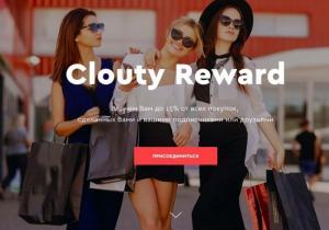 Clouty позволит блогерам зарабатывать на размещении ссылок