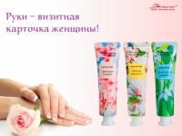 МейТан представляет новинки продукции осеннего сезона