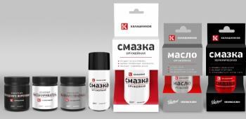 Концерн «Калашников» запустил в продажу средства по уходу за оружием
