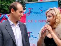 «Моя столица - Москва» - Мероприятие ко Дню Города