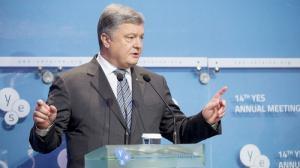 Порошенко объявил себя президентом мира и попросил у США вооружение