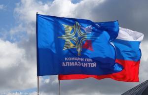 Концерн ВКО «Алмаз – Антей» модернизировал производство в Омске, в четыре раза увеличив производство своей продукции в регионе