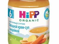 Теплые супчики HiPP – идеальный вариант для обеда малыша в холодное время года