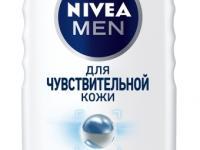 Бережное очищение и забота о чувствительной коже с гелем для душа от NIVEA MEN