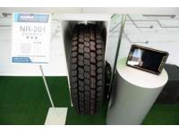 Технологии будущего уже в пути: ЦМК шины КАМА будут оснащаться радиочастотными датчиками