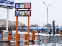 В Казани введена в эксплуатацию перехватывающая парковка возле станции метро