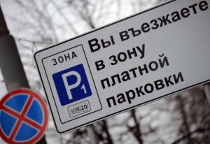 Парковка на улице Каминского стала платной