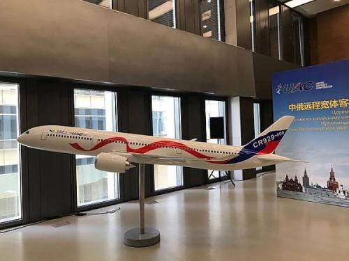 «Технодинамика» попала в число лидеров в списке потенциальных поставщиков систем для самолета CR929