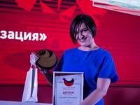 Состоялась 5-ая Юбилейная Программа «Лучшие Социальные Проекты России»