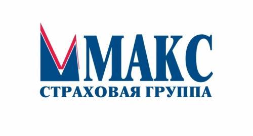 «МАКС» застраховал по ДМС сотрудников Института законодательства и сравнительного правоведения при Правительстве РФ