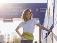 Московский марафон в ритме Active