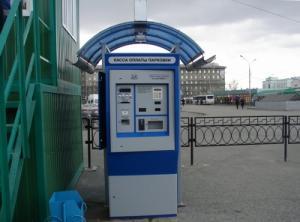 Парковка в центре Новосибирска станет платной