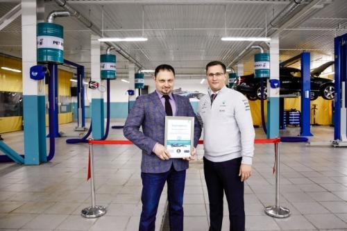 В Москве открылся флагманский автосервисный центр PETRONAS