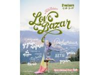 Семейный фестиваль и маркет Love Bazar - стильная ярмарка для современных родителей!