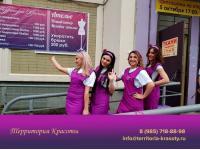 Качественные и дешевые услуги оказывает новый салон красоты в Химках