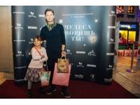 Благотворительный семейный праздник «Чудо – это…» собрал 2 375 000 рублей в Кидзании!