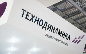 «Технодинамика» обеспечит подготовку нескольких тысяч российских операторов беспилотников