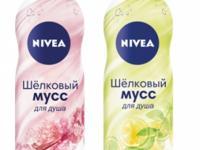Шелковые муссы для душа NIVEA – забота о коже еще никогда не была такой нежной!