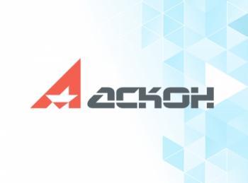 Досрочный рекорд: итоги 10 месяцев программы АСКОН по замене зарубежных САПР