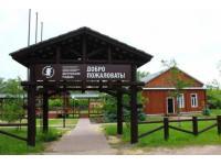 «Ростелеком» организовал видеонаблюдение в Хопёрском заповеднике