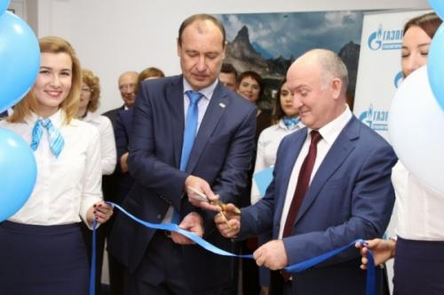 В ООО «Газпром геологоразведка» открыт геологический фонд