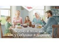 Рецепты Константина Ивлева