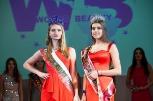В Москве состоялся финал конкурса красоты «MissWorldBeauty 2017»