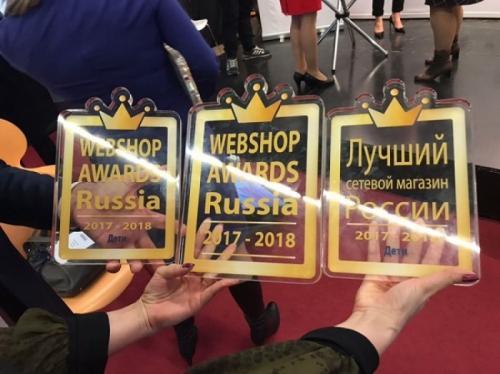 Триумфатором премии Retailer of the Year Russia в 2017 году стала TOY RU