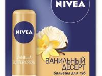 «Ванильный десерт» от NIVEA: эффективный уход и наслаждение