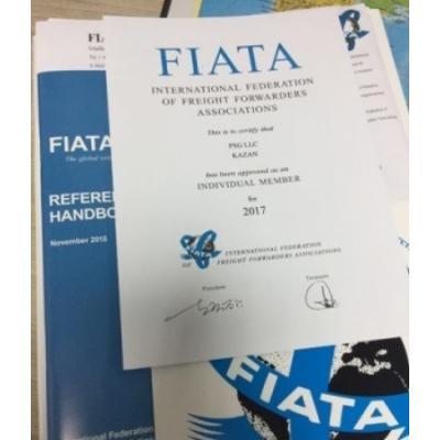 ACEX в Казани становится индивидуальным членом FIATA