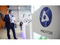 Новые сервисы и решения для закупок в атомной отрасли будут представлены на форуме «АТОМЕКС 2017»