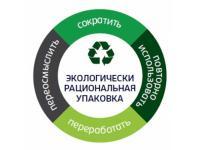 «Балтика» инвестирует 19 миллионов рублей в раздельный сбор
