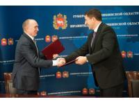 Правительство Челябинской области и «Ростелеком» подписали соглашение о создании «Умного города»