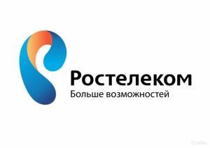 «Ростелеком» в Сибири победил в экологическом конкурсе