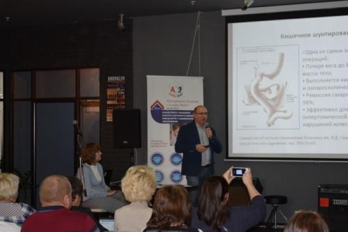 Сохраним здоровье: в Самаре жителям рассказали об ожирении и сахарном диабете