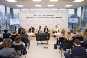 Пресс-конференция «Редкие заболевания: проблемы, возможности, перспективы»