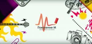 МТС и ЭКСМО запустили крупнейший онлайн-батл среди юных иллюстраторов России