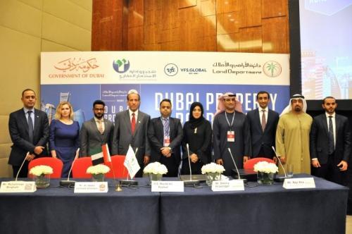 Земельный департамент Дубая презентовал инвестиционные возможности эмирата для российских покупателей в Москве