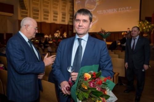 В Новосибирске подвели итоги конкурса «Человек года»