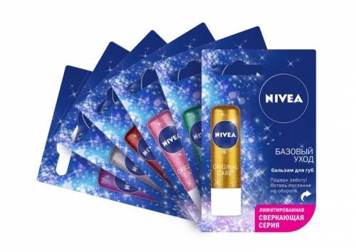 NIVEA представляет линейку бальзамов для губ в сверкающей упаковке