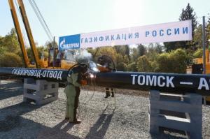 В рамках Программы газификации «Газпром» с 2005 года построил более 28 тыс. км газопроводов